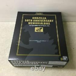 BANDAI Godzilla 50th Anniversary Memorial Box 20 Figures Set