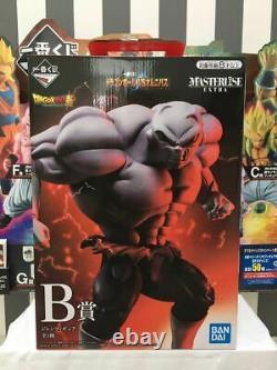 BANDAI Ichiban Kuji 2020 Dragon Ball VS Omnibus Figure complete 27set FS