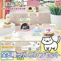 BANDAI NEKO ATSUME KITTY COLLECTOR CAT Figure 6 pcs FULL SET Anime New Japan