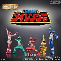 BANDAI Power Rangers Gosei Sentai Dairanger Soft Vinyl Figure 5p Set From Japan
