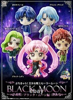 BANDAI figure Petit Chara! Sailor Moon 5 set Black lady demand Saphir JAPAN