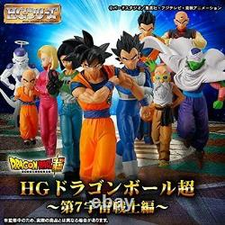 Bandai HG Dragon ball Super Universe 7 Space Warrior Edition Figure Set Japan