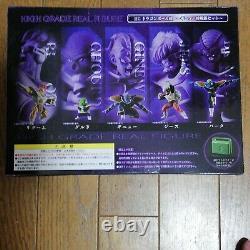 Bandai HG High Grade Dragon Ball GINYU FORCE Set of 5 Figure Premium Japan F/S