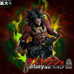 DRAGONBALL ichiban KUJI SUPER DRAGONBALL HEROES SAGA FIGURES COMPLETE SET
