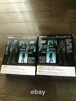 Daft Punk Thomas Bangalter Guy-Manuel Figure S. H. Figuarts Bandai Set of 2 Used