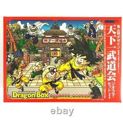 Dragon Ball Diorama Tenkaichi Budokai Collection Box Figure Set DragonBall Z