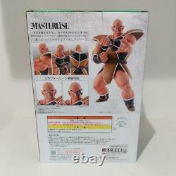 Dragon Ball EX Ichiban kuji Masterlise SP Battle Vegeta Nappa Figure 2 Set Japan