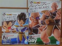 Dragon Ball EX MASTERLISE Nappa Vegeta Figure Ichiban Kuji Set of 2 Japan New