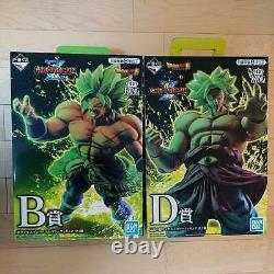 Dragon Ball Ichiban Kuji Broly 2 Figures set prize B D