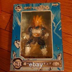 Dragon Ball Ichiban Kuji Figure Special 13-piece set Japan Premium Bandai