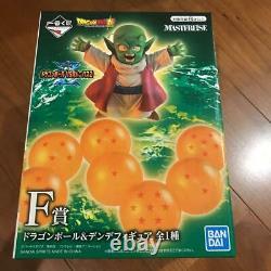 Dragon Ball Ichiban Kuji Porunga and Dende 2set Figure Japan