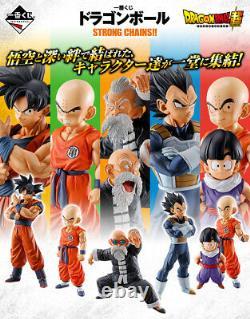 Dragon Ball Ichiban kuji 2020 Figure Set KRILLIN Vegeta Master Strong Chains