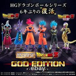 Dragon Ball Super Bandai HG Mini Figure Collection God Edition Exclusive Set