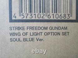 GUNDAM METAL BUILD figure Strike Freedom SOUL BLUE Ver. Optional Parts set F/S