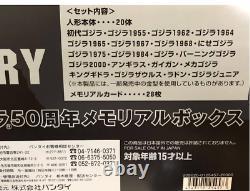 Godzilla 50th Anniversary Memorial Box 20 Figures & Cards Set