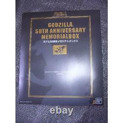 Godzilla 50th Anniversary Memorial Box 20 Figures & Cards Set BANDAI