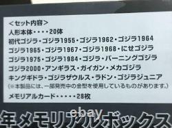 Godzilla 50th Anniversary Memorial Box Figure 20 set BANDAI