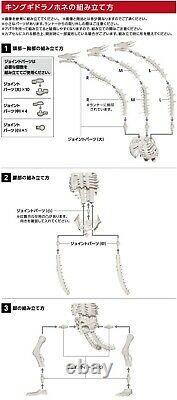 Godzilla Skeleton Godzilla Bone 4 types set Premium Gashapon Skeletons Bones