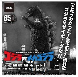 Godzilla vs Mechagodzilla 1974 1st appearance figure set Fake Godzilla Ver JAPAN