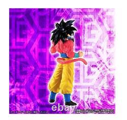 HG Dragon Ball GT Son Goku/Gokou Vegeta Oozaru baby figure 3 set BANDAI JAPAN
