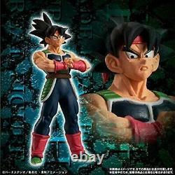 HG Dragon Ball Gather! Bardock Corps Figure 5 set Fasha BANDAI JAPAN 2020