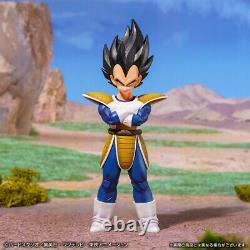 Ichiban Kuji Dragon Ball EX MASTERLISE Nappa Vegeta Figure Set of 2 Japan New