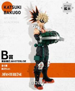 Ichiban Kuji My Hero Academia I'm Ready! KATSUKI BAKUGO Figure B E F G 4 Set