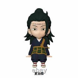 Jujutsu Kaisen sitting mascot figure 25 body set Japan original New pre-sale