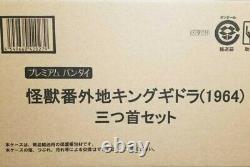 Kaiju Bangaichi King Ghidorah 1964 Figure 3 neck set Premium Bandai Limited