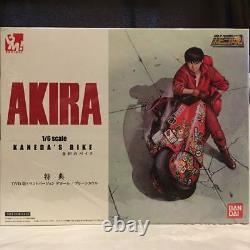 Medicom Toy Bandai Project BM! Akira Kaneda's 1/6 Scale Bike DVD Figure set PBM