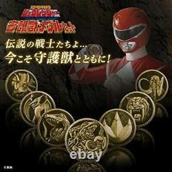 NEW Bandai Zyuranger SUPER SENTAI ARTISAN DINO BUCKLER & MORPHER MEDAL SET Japan