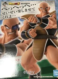New Ichiban Kuji Dragon Ball EX MASTERLISE Nappa Vegeta Figure Set of 2