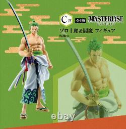 ONE PIECE Ichiban Kuji 2021 Complete Set Wa No Kuni 2nd Oden Hiyori Otama Figure