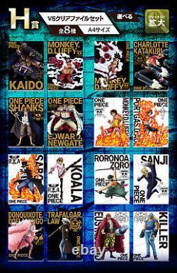 ONE PIECE Ichiban kuji 2020 Complete Set Battle Figure Luffy Law Shanks Ace Kid