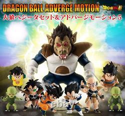 P BANDAI Dragonball Super Adverge Motion 5 Figure Ohzaru Vegeta 11 set F/S NEW