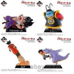 P BANDAI Ichiban kuji Dragonball EX SP Battle Archives Figure 4 set F/S NEW