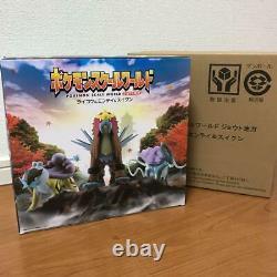 Pokemon Scale World Jout Region Raikou & Entei & Suicune Figure Bandai Limited