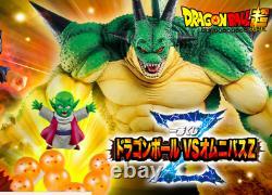Pre-order Dragon Ball Ichiban Kuji Dragon Ball Porunga Dende 2set Figure