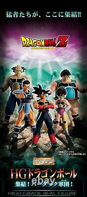 Premium Bandai Limited HG Real Figure DRAGON BALL TEAM Bardock Set of 5 Army