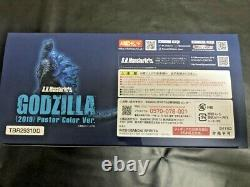S. H. MonsterArts GODZILLA (2019) Poster Color Ver. Figure and background paper set
