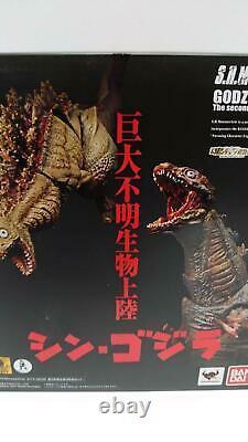 S. H. Monster Arts Godzilla (2016) 2nd & 3rd Form Set Shin Godzilla Figure