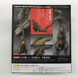 S. H. Monster Arts Godzilla (2016) 2nd & 3rd Form Set Shin Godzilla Figure cz542