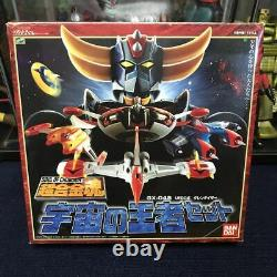 Soul of Chogokin GX-04S UFO Robo Grendizer King of the Universe Set Figure