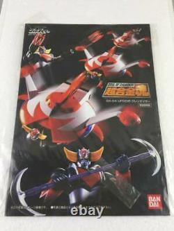 Soul of Chogokin GX-04s UFO Robo Grendizer Space King Set BANDAI figure