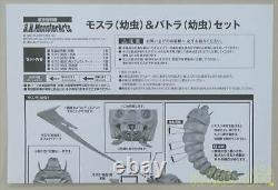 Tamashii Nations S. H. MonsterArts Mothra & Battra Larva Action Figure Set JP